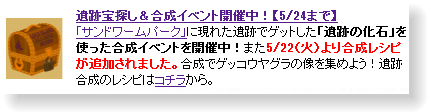 livly-20120523-01.png