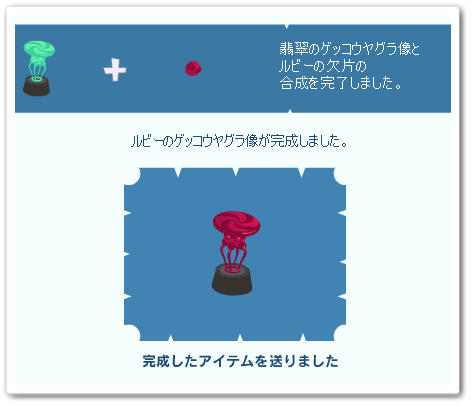 livly-20120523-06.png