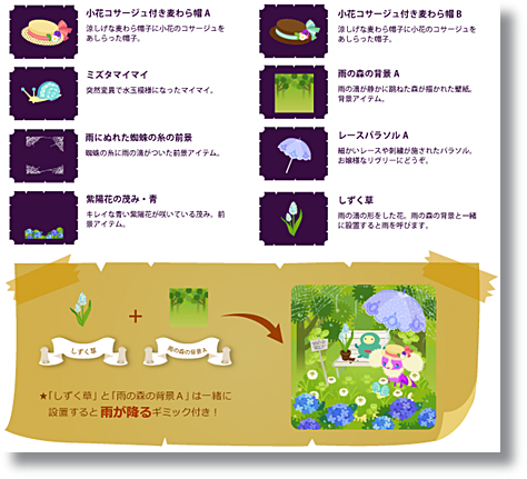 livly-20120601-03.png