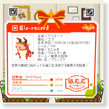 livly-20120612-02.png