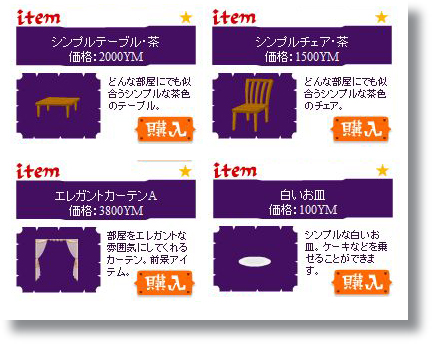 livly-20120612-03.png