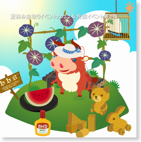 livly-20120827-01.png