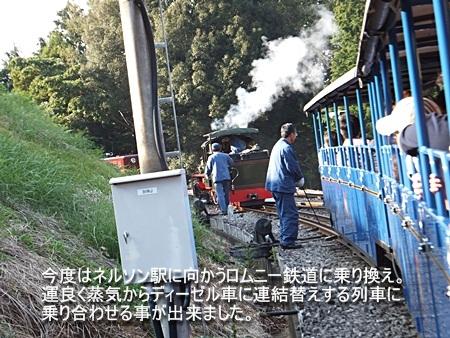 niji-20111009-31s.jpg