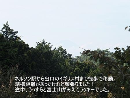 niji-20111009-35s.jpg