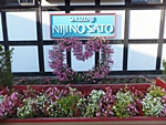 nijinosato-20121118-21s.jpg