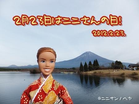 nini-20120223-01s.jpg