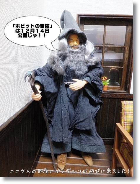 nini-20120712-01.jpg