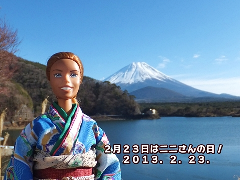nini-20130223-01s.jpg