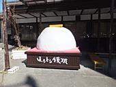 yamanashi-20121103-04s.jpg