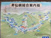 yamanashi-20121103-06s.jpg