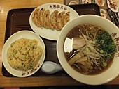 yamanashi-20121103-41s.jpg
