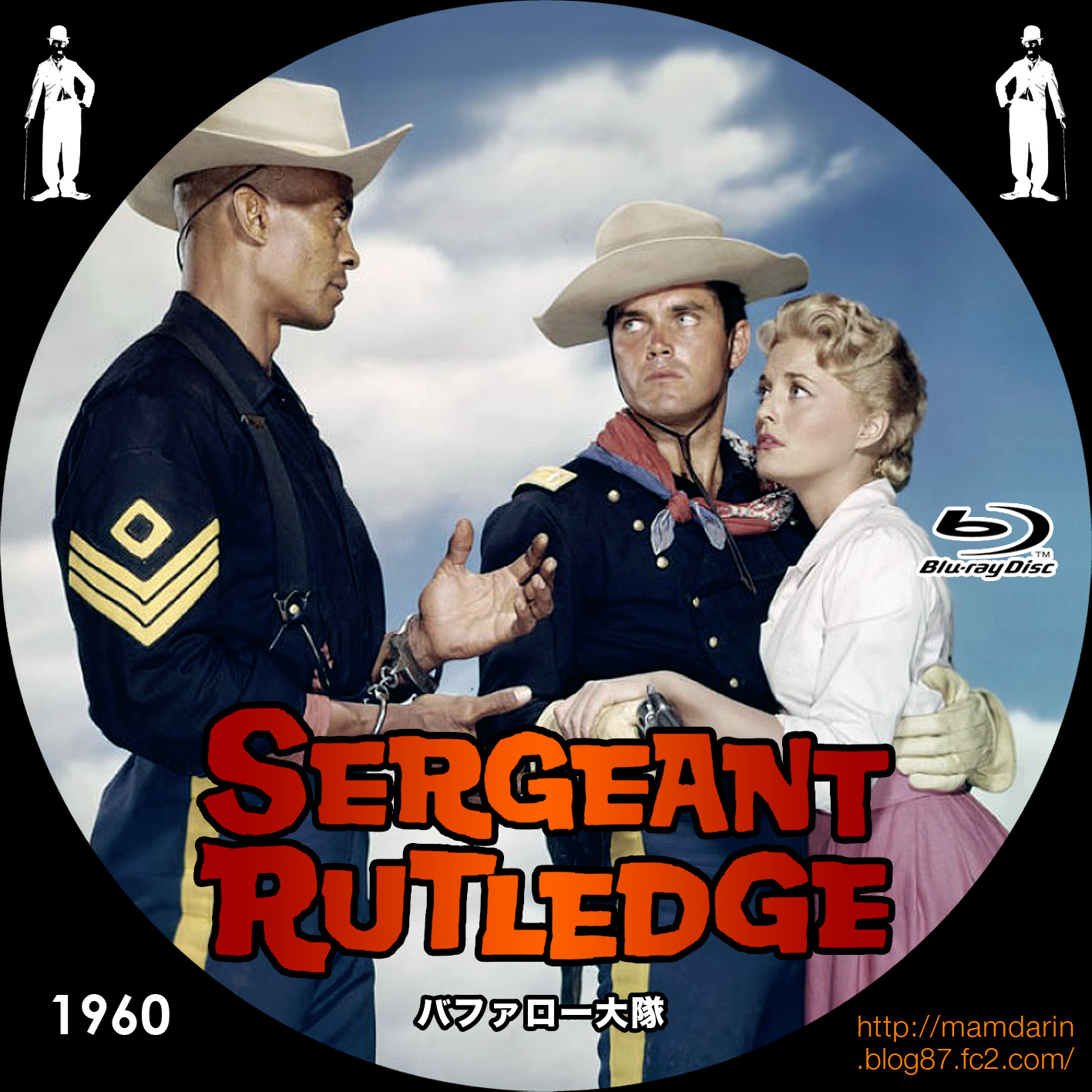 バファロー大隊」 Sergeant Rutledge(1960) - 美しき女たち男たち