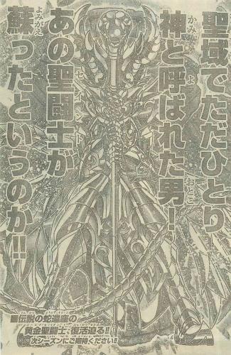 awsedrfgthyjuikolp136.jpg