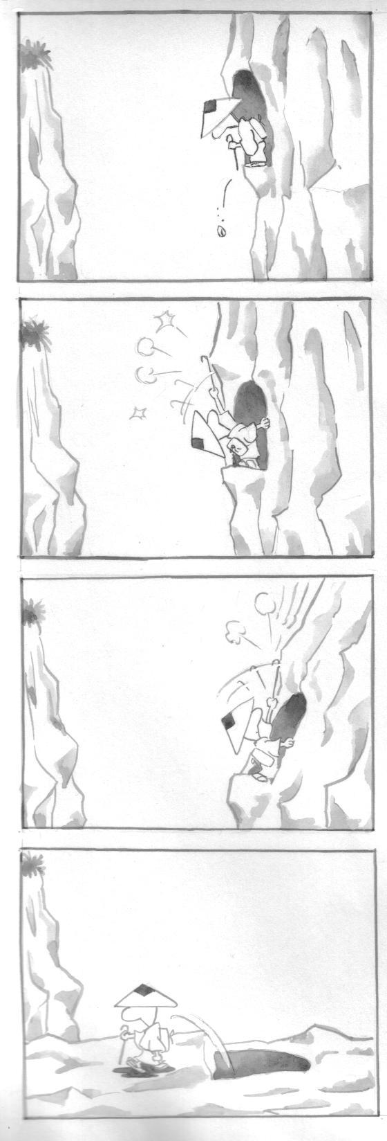 無敵坊主・崖