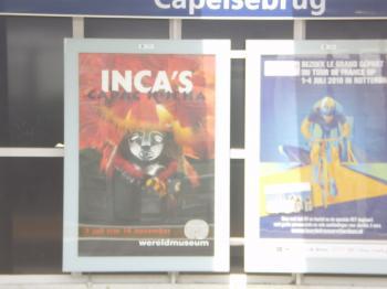 インカ展①