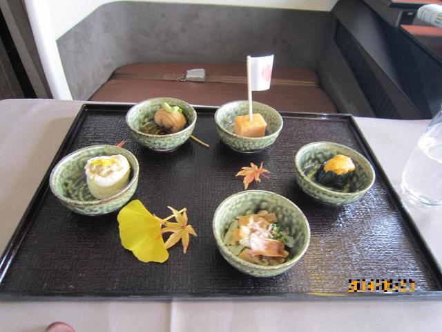 季節の小皿 五彩