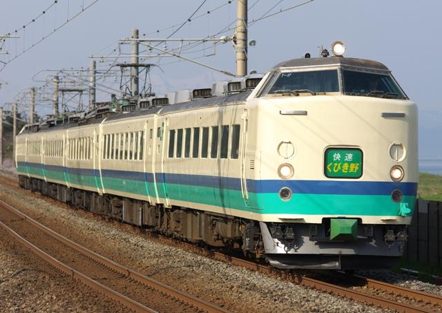 100503-JR-E-485-kubiki-T17.jpg