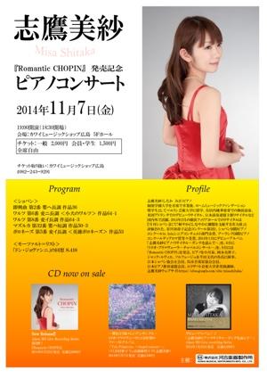 fc2blog_20141104130603e7e.jpg