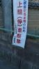 20131214小田原55-1
