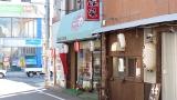 20131214小田原64