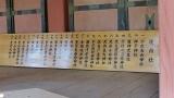20131228下田093