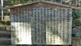 20131228下田091