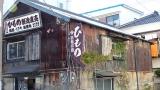 20131228下田135