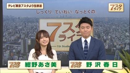 1410037スタ (9)