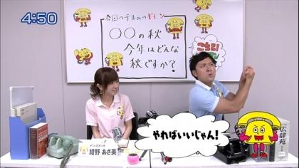 141010リンリン相談室 (4)