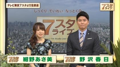 141010 7スタライブ マイライク (8)