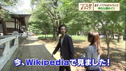 141024 7スタライブ マイライク (4)