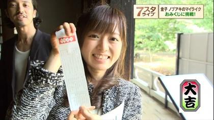 141024 7スタライブ マイライク (3)