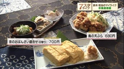 141107マイライク!7スタ (3)