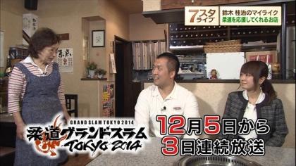 141114マイライク!7スタ (7)