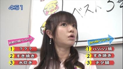 141119リンリン相談室 (4)