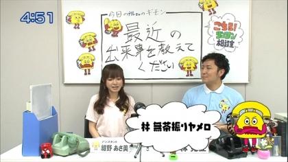 141121リンリン相談室 (2)