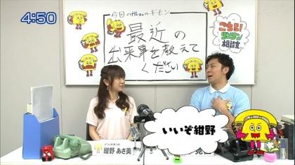 141121リンリン相談室 (3)