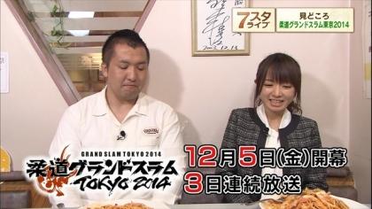 141121_7スタライブ (3)