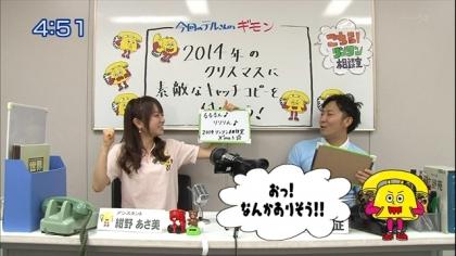 141202リンリン相談室 (2)