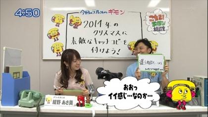 141203リンリン相談室 (5)