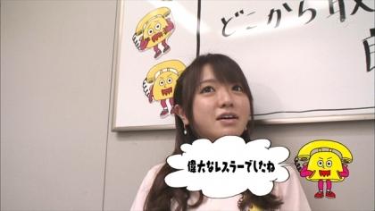 141204リンリン相談室 (4)