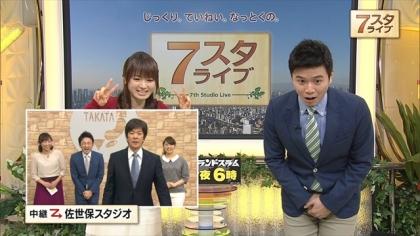 141205_7スタライブ (5)