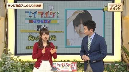 141205_7スタライブ (2)