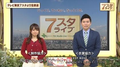 141205_7スタライブ (1)