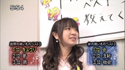 141207リンリン相談室7 (7)