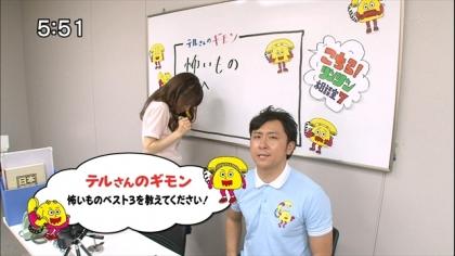 141207リンリン相談室7 (13)