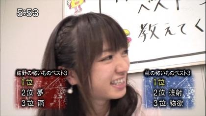 141207リンリン相談室7 (8)