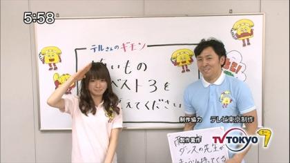 141207リンリン相談室7 (1)