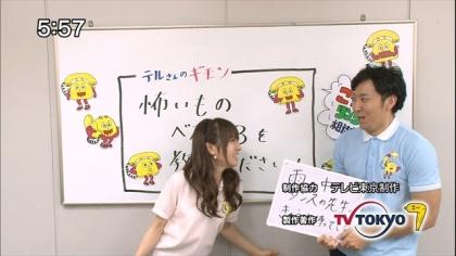 141207リンリン相談室7 (3)