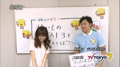 141207リンリン相談室7 (2)